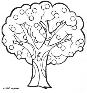 4-3ВЗ дерево
